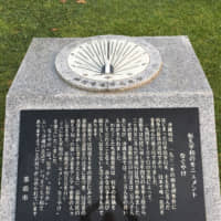 The Nagayake Eternal Peace Monument in Naha, Okinawa Prefecture, is the site of a memorial service every year on Oct. 10 to pray for the war dead and for peace. Ninety percent of Naha was destroyed in an air raid on Oct. 10, 1944. | ROBERT D. ELDRIDGE