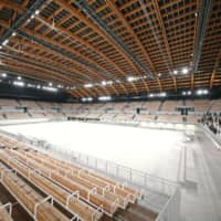 Tokyo 2020 organizers unveil gymnastics venue inspired by Japanese architecture