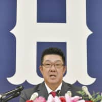 Carp announce Shinji Sasaoka as new manager