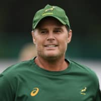 Springboks coach Rassie Erasmus say he's stepping down after RWC final
