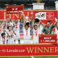 Frontale top Consadole in penalty shootout to capture Levain Cup
