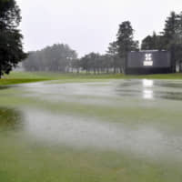 Zozo Championship final round pushed back to Monday after Friday washout