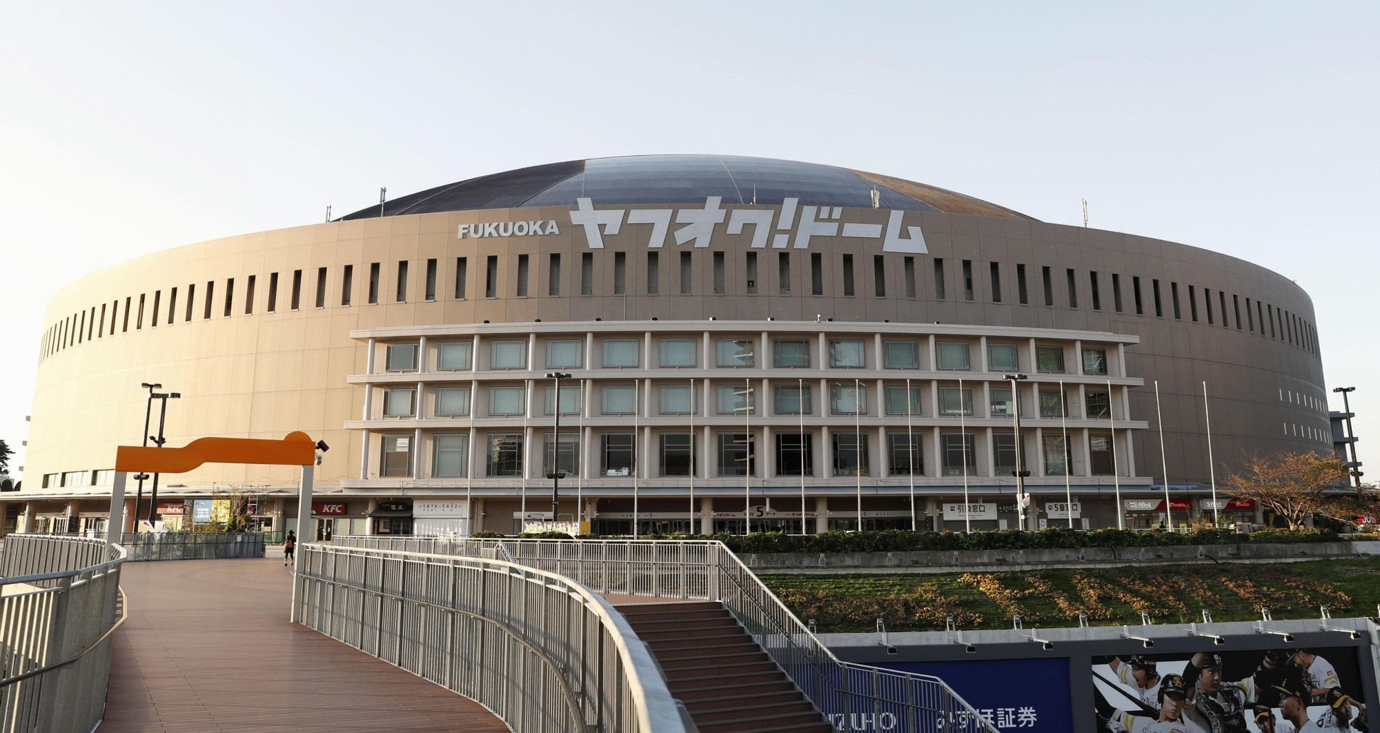 Fukuoka Yafuoku! Dome is seen in a photo taken Wednesday afternoon. The stadium will be renamed PayPay Dome for next season.   KYODO