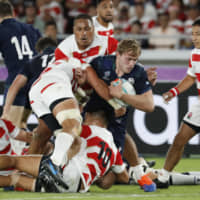 History-making Japan sheds reputation as easy opponent