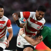 Japan's heroes looking to down Samoa's villains