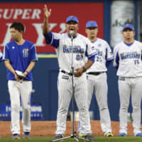 BayStars manager Alex Ramirez makes safe choices for Central League Climax Series opener