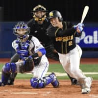 Fumiya Hojo-led Tigers stage spirited rally against BayStars in CL Climax Series opener