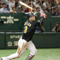 Yusuke Oyama keeps Tigers alive in Climax Series with ninth-inning home run