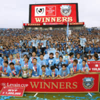 No intercontinental title shot for Levain Cup winner Frontale