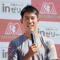 Kei Nishikori out for rest of season with right arm, elbow injury