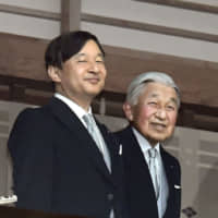 Crown Prince Naruhito and Emperor Akihito at the Chowa Den building in the Imperial Palace on Dec. 23. | KYODO