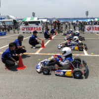 Kids can drive go-karts at Open Road.   JAPAN AUTO MANUFACTURERS ASSOCIATION