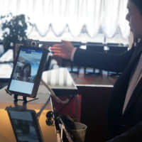 NEC Corp.'s facial recognition technology may become a standard way for shoppers in both cities and rural areas to verify and process payments in the coming years.   JAPAN AUTO MANUFACTURERS ASSOCIATION
