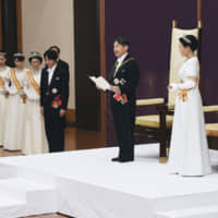 With Emperor Naruhito's enthronement, traditional styles adapt to changing times