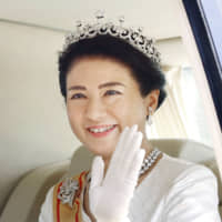 Empress Masako: Striving for the people's happiness