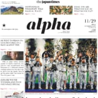 〈The Japan Times Alpha〉