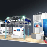 Image of TZS's booth in the exhibition