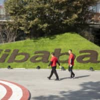 Employees walk through the campus at the Alibaba Group Holding Ltd. headquarters in Hangzhou, China, on Nov. 11. | BLOOMBERG
