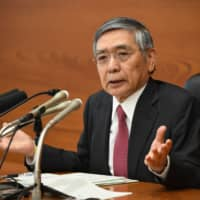 BOJ members voiced concerns about ability to hit inflation target, minutes of October meeting show