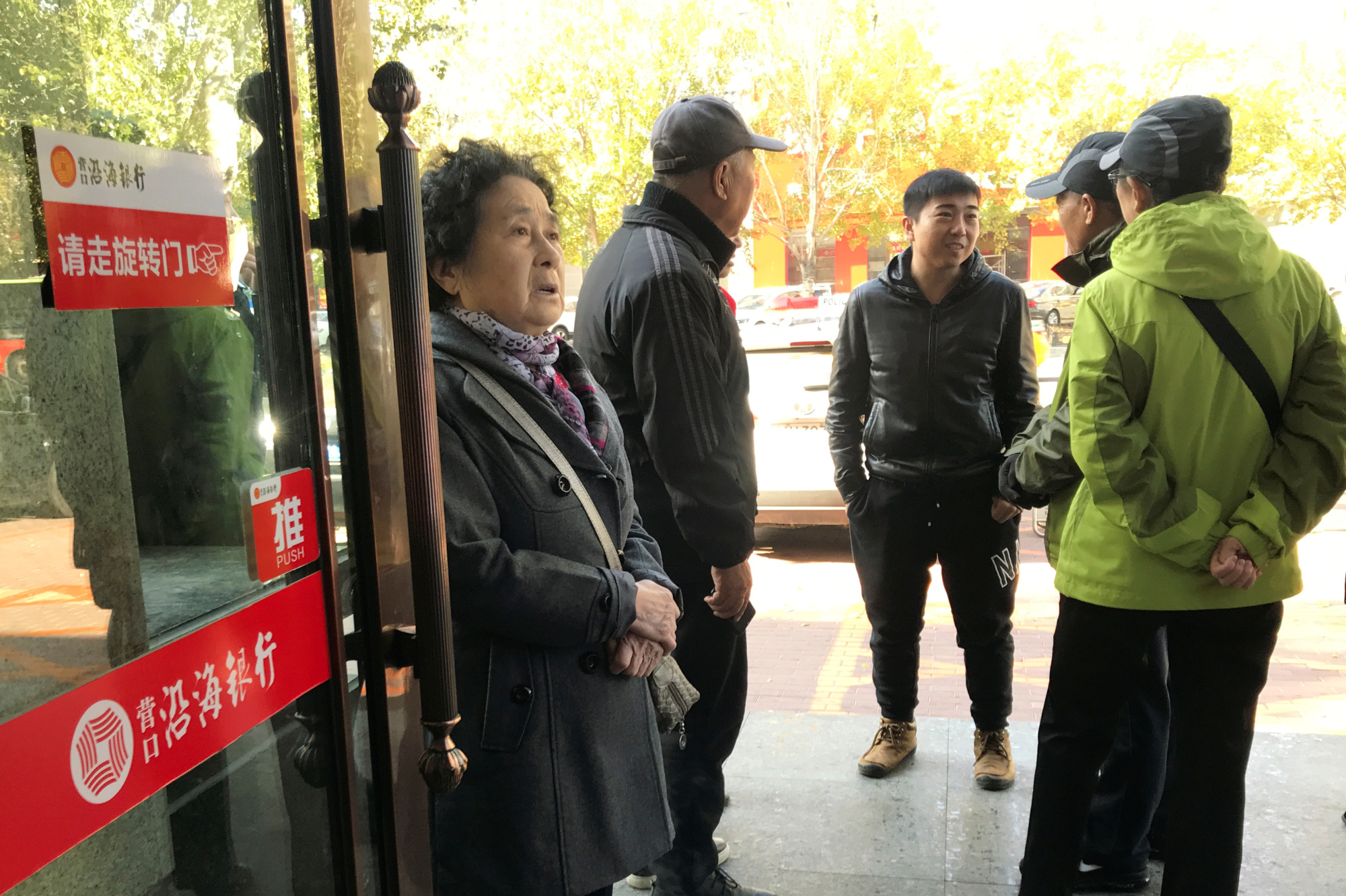 Elderly depositors seeking information about the safety of their savings gather at a branch of Yingkou Coastal Bank in Yingkou, Liaoning province, China, on Nov. 8. | REUTERS