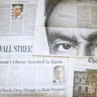 The November 2018 arrest of Carlos Ghosn, then head of the Renault-Nissan-Mitsubishi Alliance, made headlines around the world. | KYODO