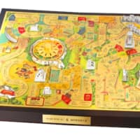 Tanaka Kikinzoku Kogyo K.K. on Wednesday unveiled a board game made using pure gold in collaboration with Tomy Co. The game is valued at some ¥150 million. | TANAKA KIKINZOKU KOGYO K.K.