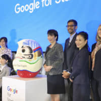 Google CEO Sundar Pichai (third from right) and telecommunications minister Sanae Takaichi (fourth from right) attend a ceremony Tuesday in Tokyo's Shibuya district to inaugurate the Google for Startups Campus. | KYODO