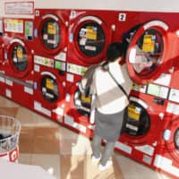 Japanese self-service laundry operator, Wash House, creates first joint venture in China