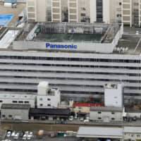 The head office of Panasonic Semiconductor Solutions Co. is seen in Nagaokakyo, Kyoto Prefecture. | KYODO