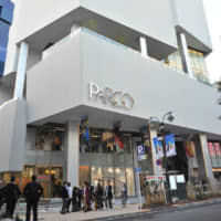 Reborn Shibuya Parco hopes to regain iconic status amid tough times for brick-and-mortar stores