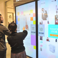 This huge touch-screen panel installed at Shibuya Parco enables customers to order online certain items not physically on sale at some stores.   KAZUAKI NAGATA