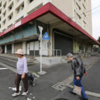 Japan mulls expansion of pension coverage to include more part-time workers