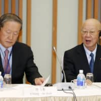 Despite frosty ties, Japan, South Korea business lobbies agree to boost cooperation