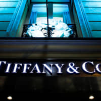 France's LVMH close to $16.3 billion deal to buy Tiffany after sweetening offer: sources