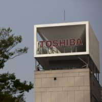 Toshiba will launch a consortium to develop new services using connected devices and ultrafast next-generation networks. | BLOOMBERG