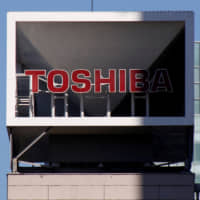 Toshiba Corp., which is continuing its reform efforts following the bankruptcy of its U.S. nuclear power subsidiary in 2017, reported a net loss Wednesday of ¥145.15 billion for the April-September period. | REUTERS