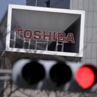 Toshiba aims to nearly triple its stock of AI engineers to 2,000 by March 2023 from 750 to boost research and development in the field. | BLOOMBERG