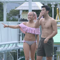Heating up: Ryo (right) and Hana go to a hot-spring amusement park for their first date on 'Terrace House Tokyo 2019-2020.' | © FUJI TELEVISION / EAST ENTERTAINMENT