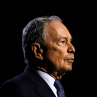 Michael Bloomberg, addresses the NAACP's 110th National Convention at Cobo Center in Detroit in July. | AFP-JIJI