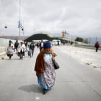 Bolivian parties strike deal to end political chaos