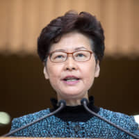 Carrie Lam | BLOOMBERG