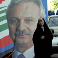 Lebanon slips deeper into crisis after Mohammad Safadi's exit