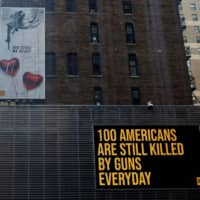 This 'wall of demand' mural and video message in New York City were created by Manuel Oliver, the father of Joaquin Oliver, one of the 17 people killed in the 2018 school shooting at Marjory Stoneman Douglas High School in Parkland, Florida. | REUTERS
