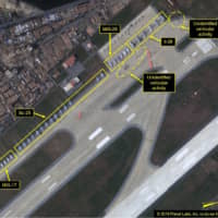In this satellite image, North Korean military aircraft are seen lined up at Wonsan-Kalma International Airport on Wednesday. | PLANET LABS / 38 NORTH / VIA KYODO