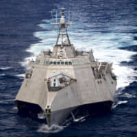 The littoral combat ship USS Gabrielle Giffords is seen in the Pacific Ocean in September. | U.S. NAVY