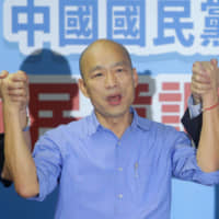 Kaohsiung Mayor Han Kuo-yu, pictured on July 15, is the presidential candidate for the opposition Kuomintang. | AP
