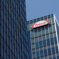Takeda's dengue vaccine said effective overall in study but with major limitation