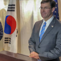Washington and Seoul postpone military drills in bid to boost stalled diplomacy with Pyongyang