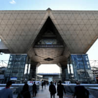 Tokyo Big Sight is slated to fully shut down between May and September next year for renovations for the 2020 Games. | YOSHIAKI MIURA