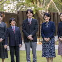 Crown Prince Akishino urges daughter to update Japanese public on marriage amid lingering questions over postponement